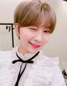 "Profil & Fakta HyeBin ""MOMOLAND"""