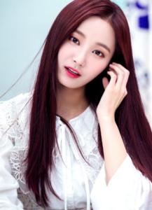 "Profil & Fakta Taeha (태하) ""MOMOLAND"""